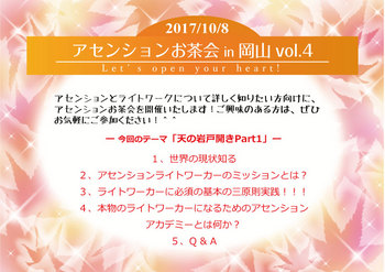 2017ochakai4.jpg